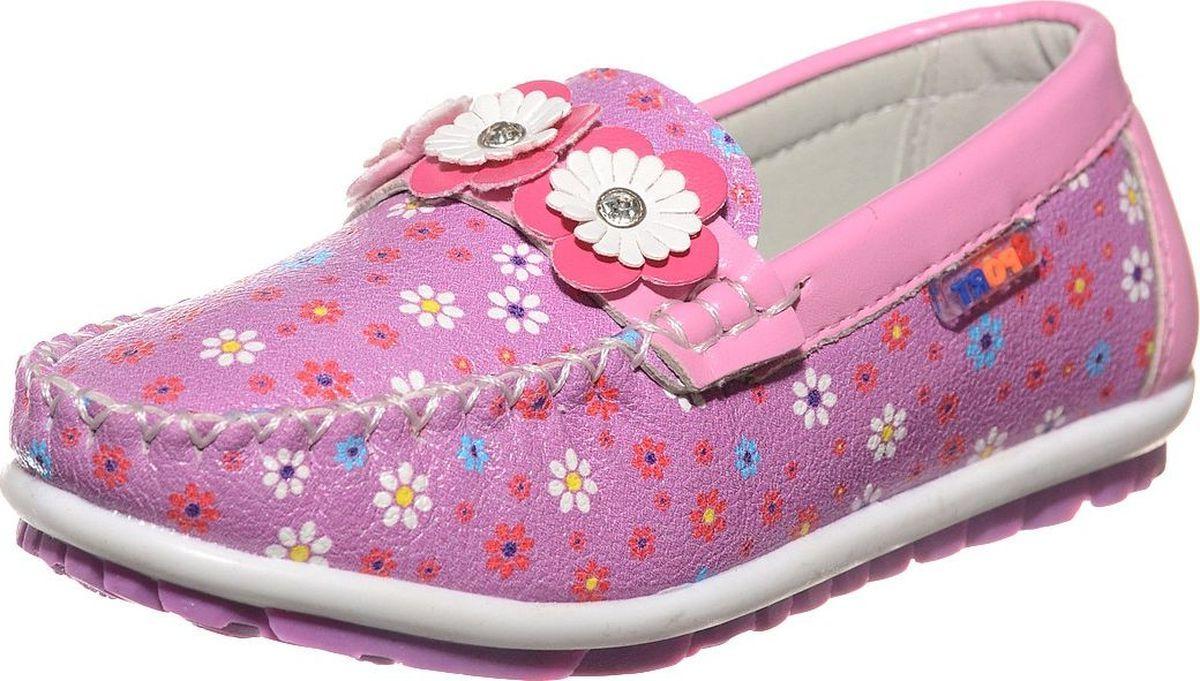 Мокасины для девочки Колобок, цвет: малиновый. 8608. Размер 268608