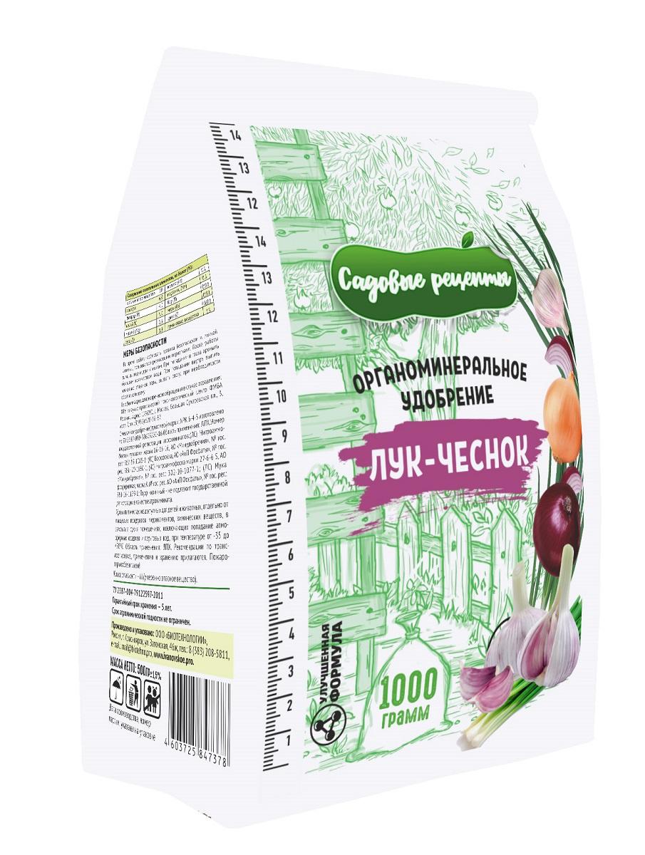 Удобрение Садовые рецепты Комплексное органоминеральное Лук-чеснок 1кг, серый удобрение суперфосфат двойной 1кг