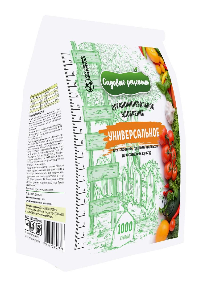 Удобрение Садовые рецепты Универсальное органоминеральное 1кг, серый цена