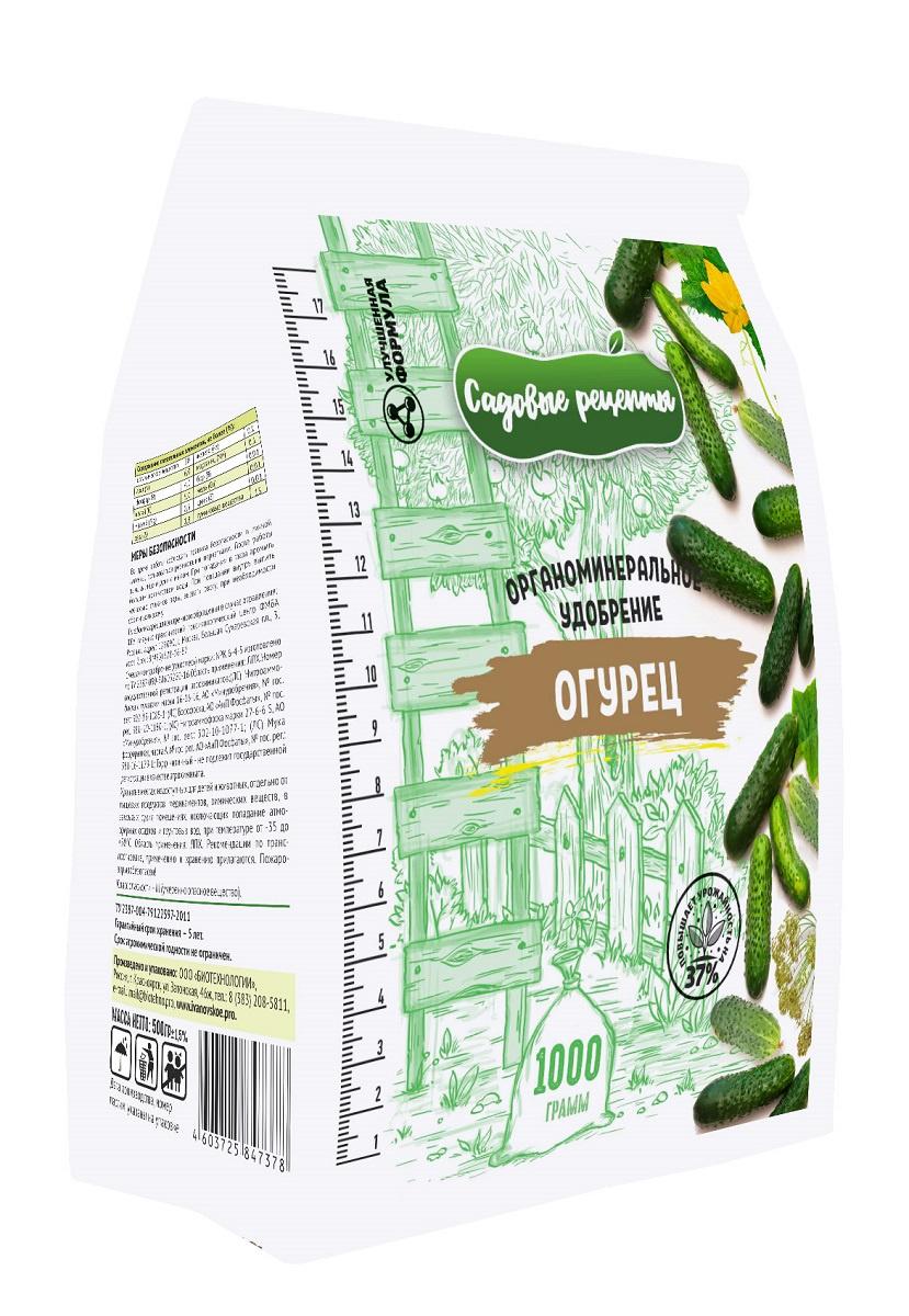 Удобрение Садовые рецепты Органоминеральное ОГУРЕЦ 1кг, серый удобрение росому осеннее органоминеральное универсальное 5 кг