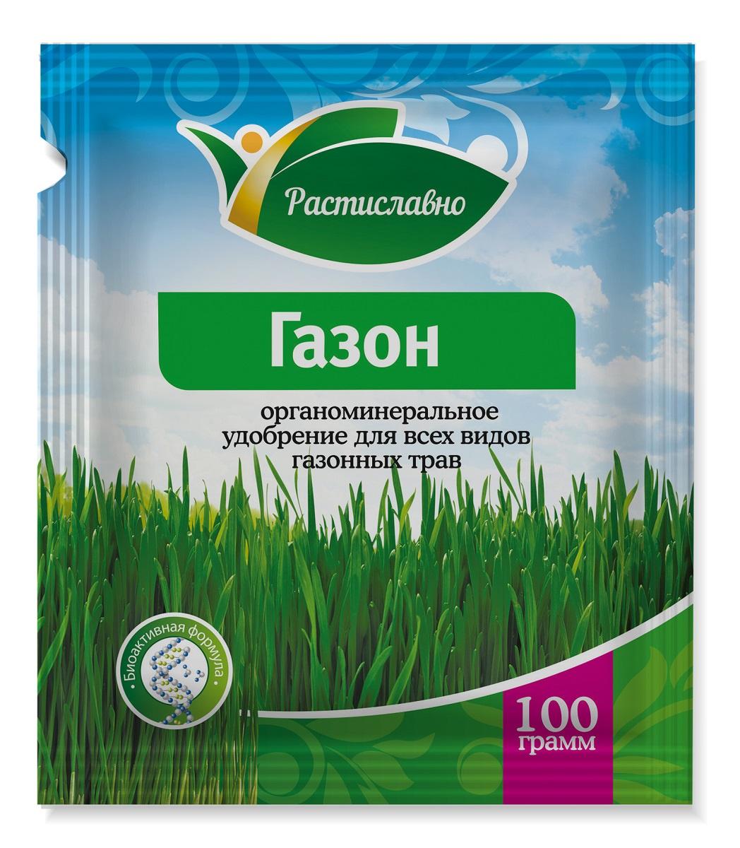 Удобрение Растиславно Органоминеральное Газон 100г, серый цена 2017