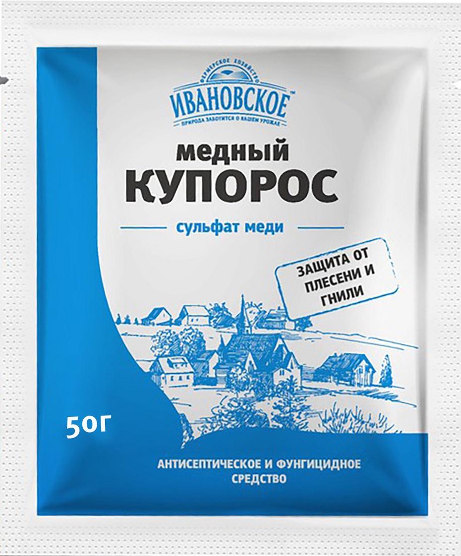 Удобрение Фермерское хозяйство Ивановское Медный купорос 50 г, голубой удобрение фермерское хозяйство ивановское для рассады 50г коричневый
