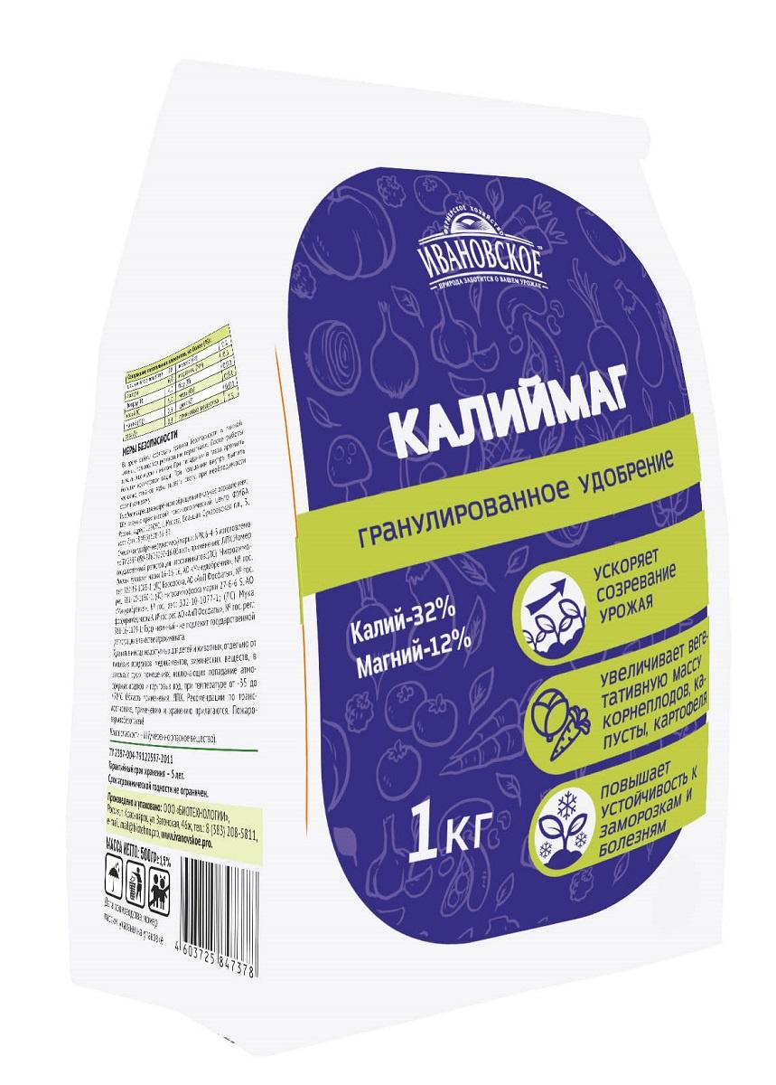 Удобрение Фермерское хозяйство Ивановское Калиймаг удобрение фермерское хозяйство ивановское для рассады 50г коричневый