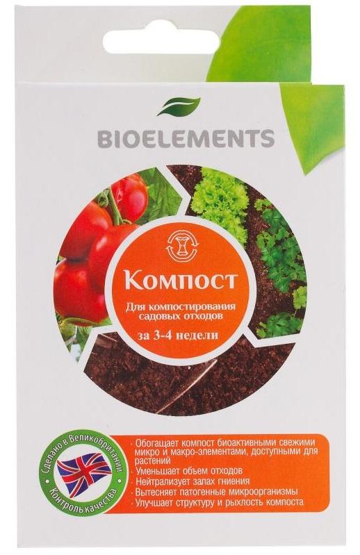 Удобрение Биоэлементс Биологический препарат для компостирования Компост 90г удобрение живые бактерии биоэлементс теплица парник 80 г