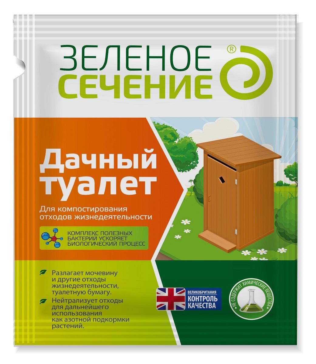 Удобрение Зеленое сечение Дачный туалет