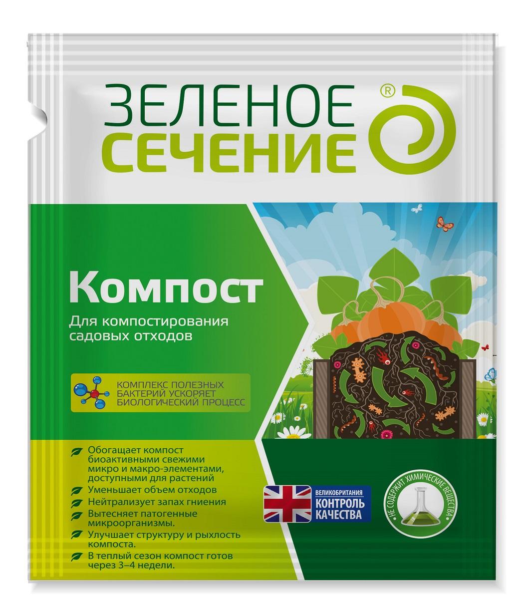 Удобрение Зеленое сечение Компост