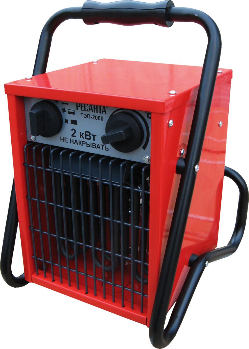 Тепловая пушка электрическая Ресанта ТЭП-2000, красный, 2000 Вт Ресанта