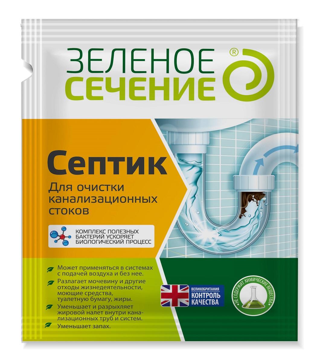 Средство для септиков и биотуалетов Зеленое сечение очистки канализационных стоков Септик 50г, бежевый