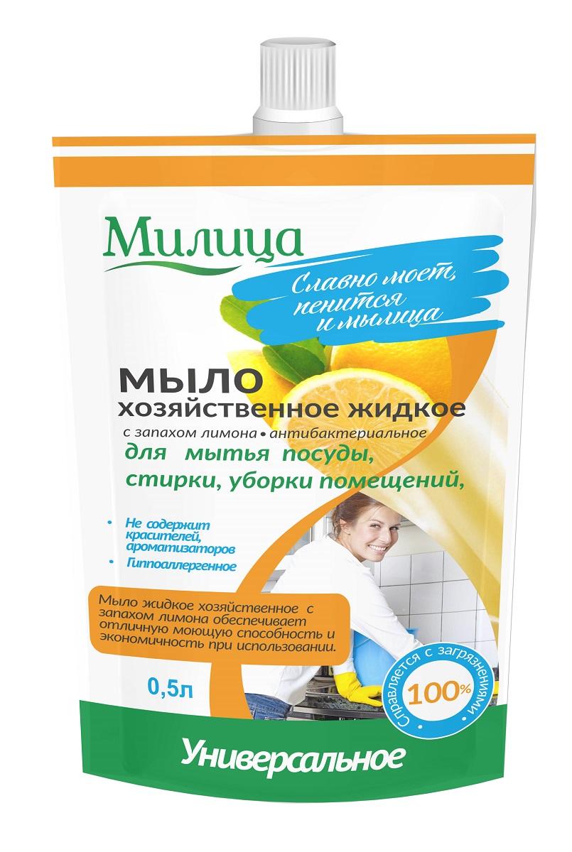 Средство для кухни Милица Универсальное чистящее 600 мл жидкость для мытья посуды аромат лайма 600 мл funs для посуды