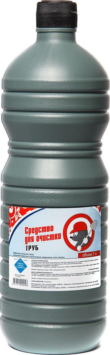 Специальное чистящее средство Завхоз Крот для удаления засоров, 870058, 1 л специальное чистящее средство prosept duty graffiti для удаления граффити маркера краски 0 4 л