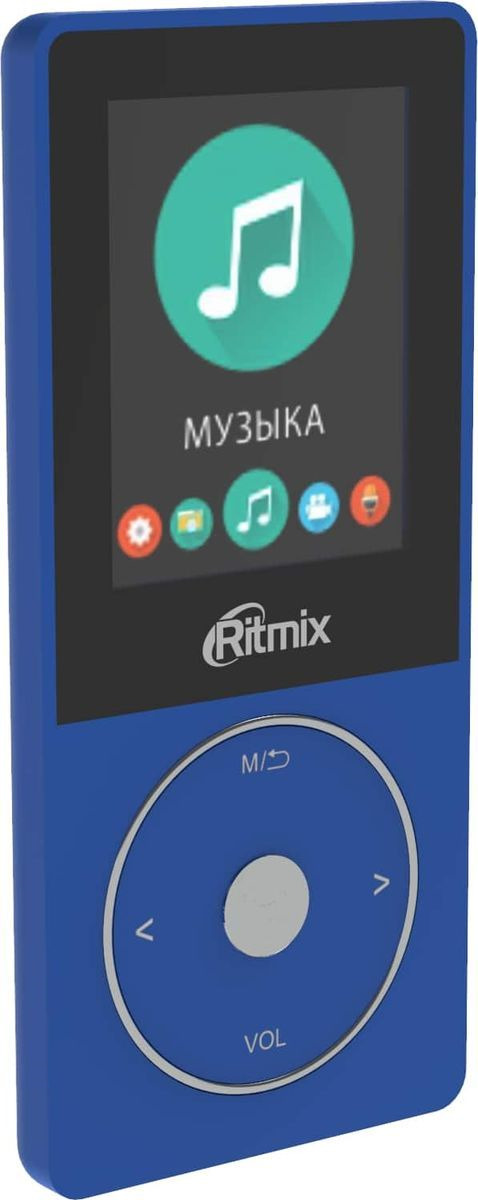 MP3 плеер Ritmix RF-4650 8Gb, blue mp3 плеер ritmix rf 4850 8gb dark red