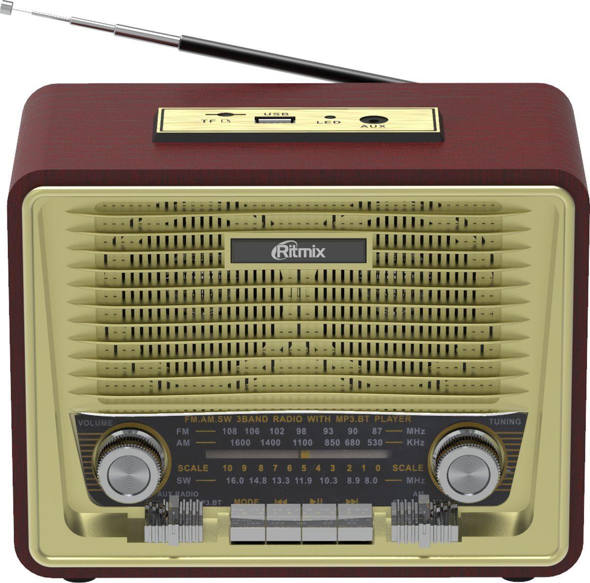 Радиоприемник Ritmix RPR-088, gold