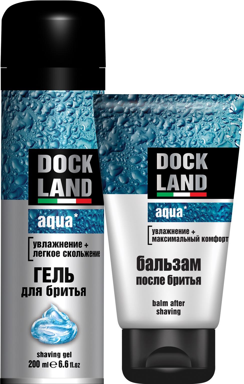Гель для бритья Dockland DOCKLAND AQUA 200 мл. и бальзам после бритья DOCKLAND AQUA 75 мл. со скидкой 50% косметика и средства для бритья