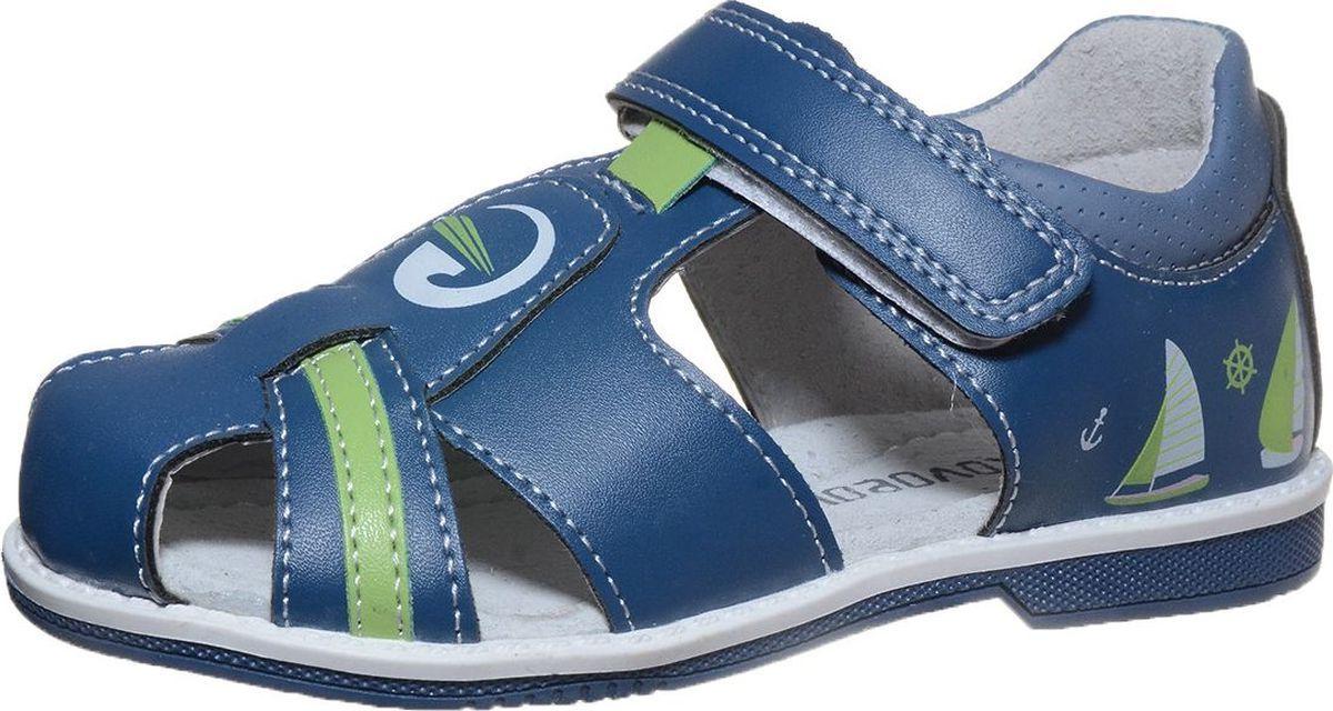 Сандалии для мальчика Колобок, цвет: синий. 9126-2. Размер 299126-2