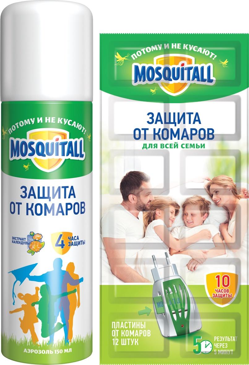 Средство от насекомых Mosquitall АэрозольЗащита для взрослыхот комаров 150 мл и 12 пластин в подарок средства от насекомых mosquitall гипоаллергенная защита от комаров 150 мл