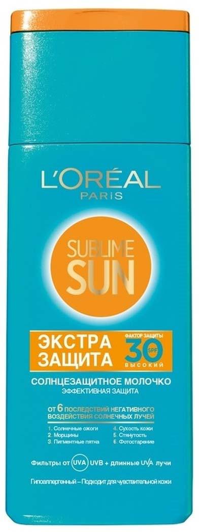 Солнцезащитное молочко для тела L'Oreal Paris Sublime Sun, гипоаллергенное, SPF 30, 200 мл маслоспрей солнцезащитное увлажняющее для тела spf 30 200 мл hempz юдзу и карамбола