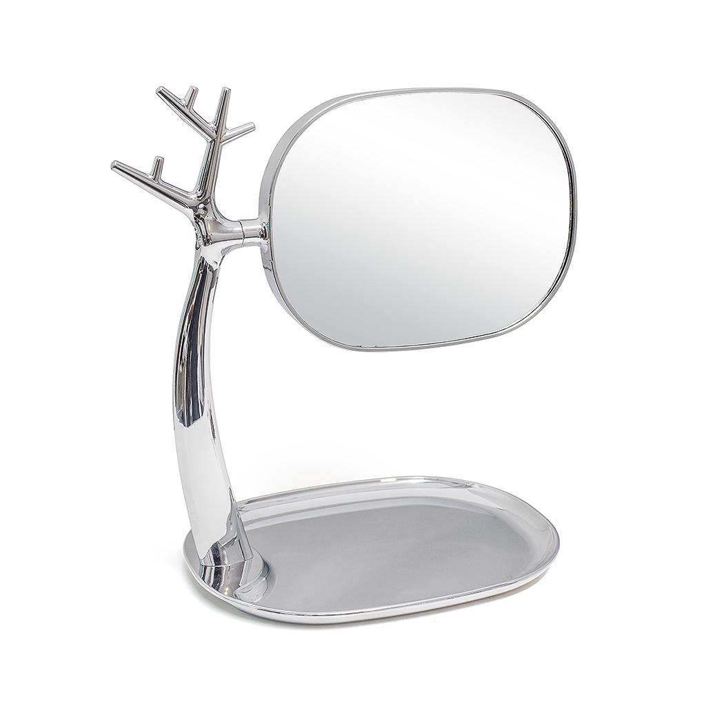 цены на Зеркало косметическое Вalvi Basics Nature с 3х увеличением, серебристый  в интернет-магазинах