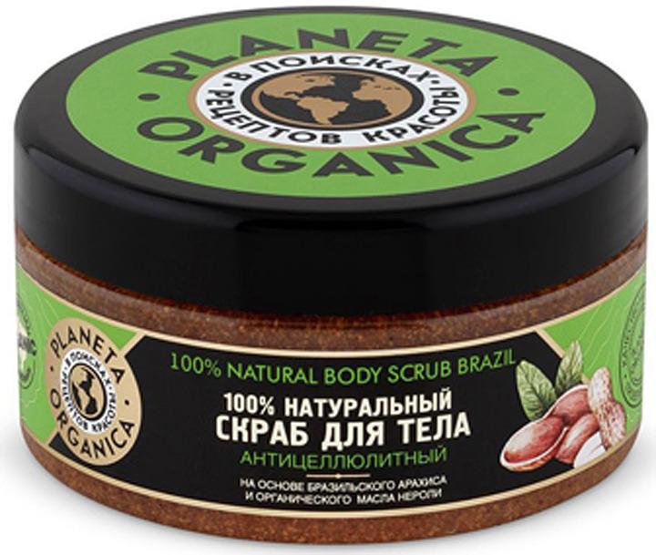 Planeta Organica 100% Натуральный скраб для тела Бразильский арахис и органическое масло нероли, 300 мл planeta organica скраб для тела индийский кешью и органическое масло сандала 300 мл