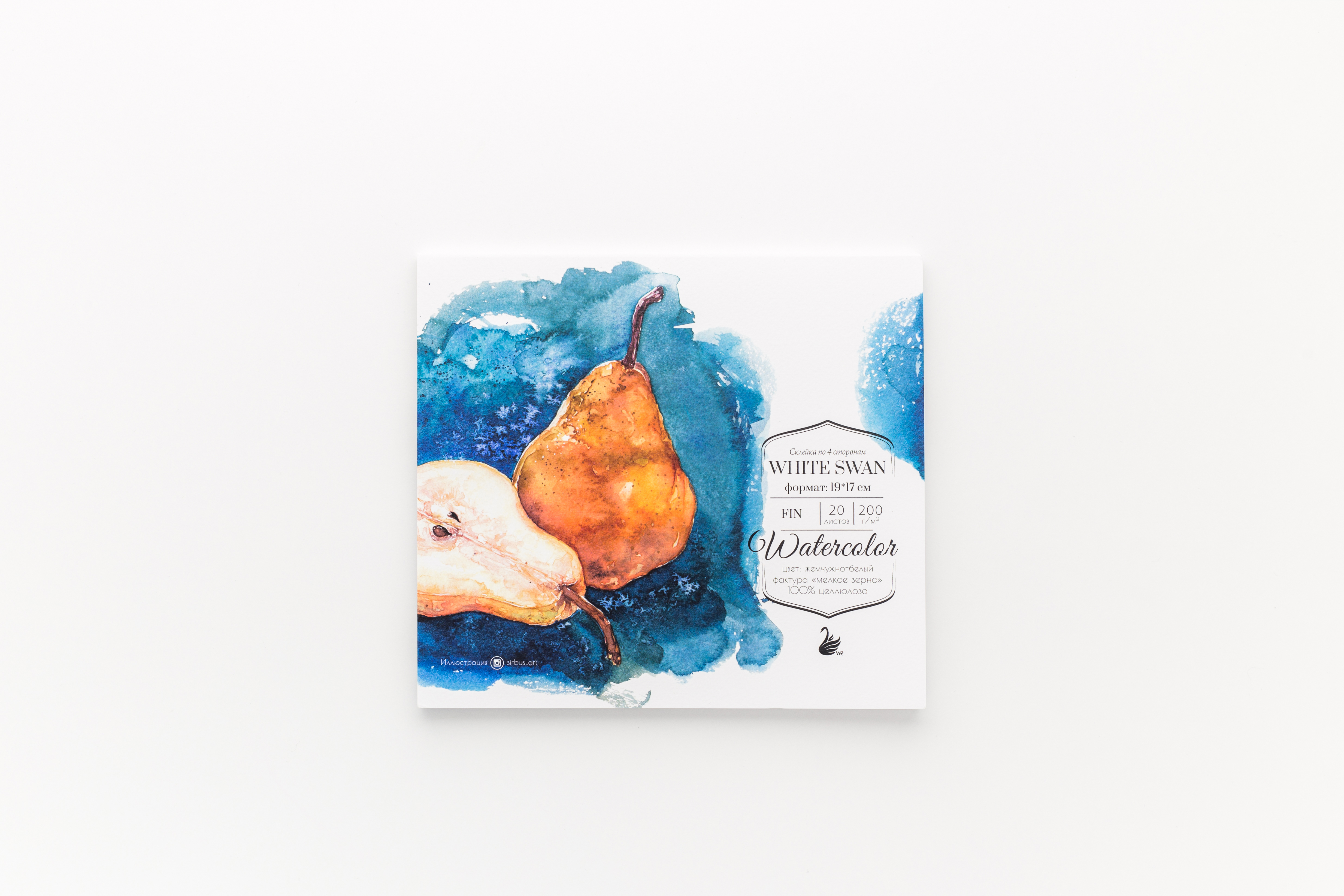 "Скетчбук Малевичъ склейка для акварели ""White Swan"", Fin, 200 г/м2, 19х17 см, 20"