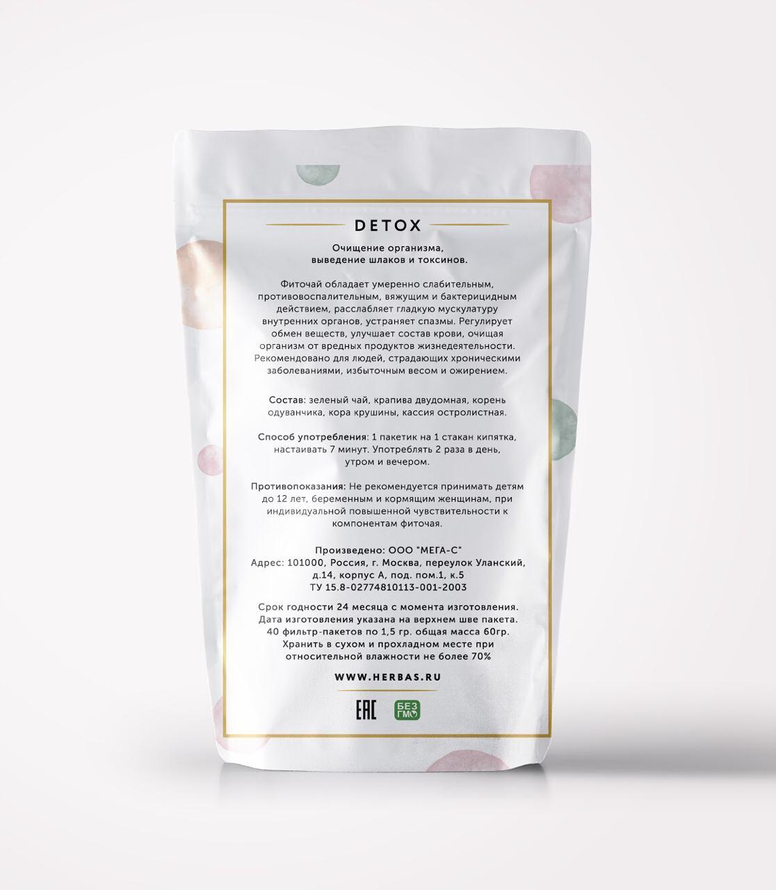 Чай Очищение Похудение. 10 лучших чаев для похудения