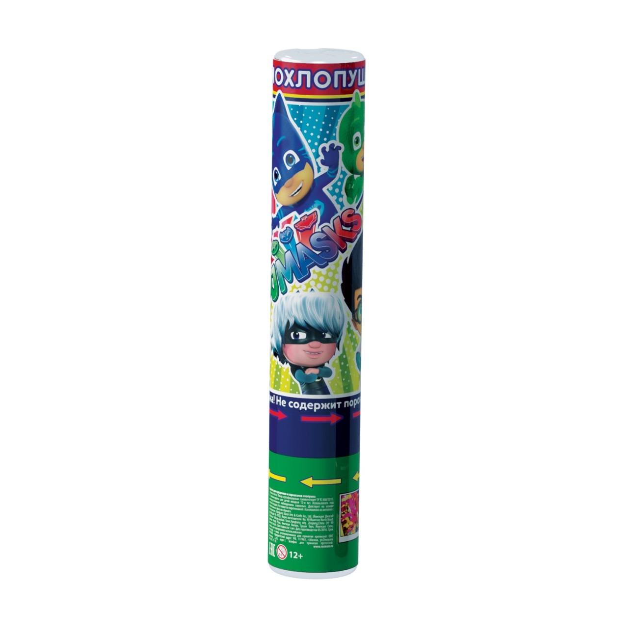 Праздничная хлопушка Герои в масках 30 см (серпантин и конфетти), разноцветный