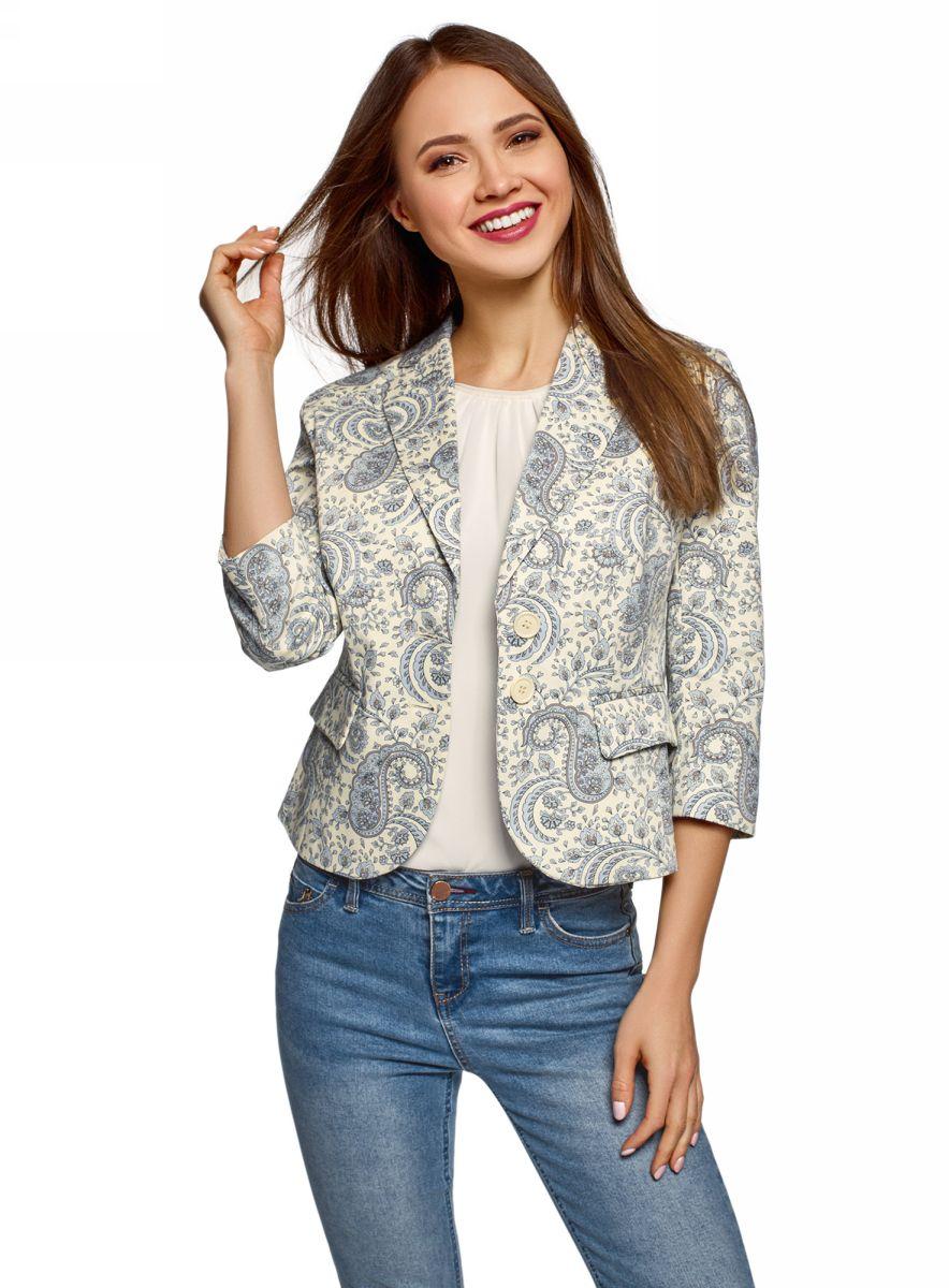купить короткие женские пиджаки