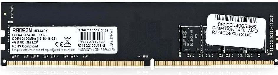 Модуль оперативной памяти AMD Radeon DDR4 4Gb 2400Mhz Long DIMM, R744G2400U1S-U