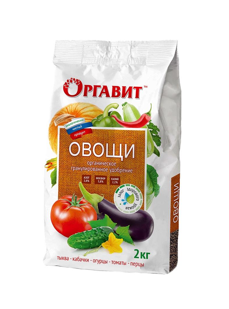 лучшая цена Удобрение Оргавит Овощи 2кг