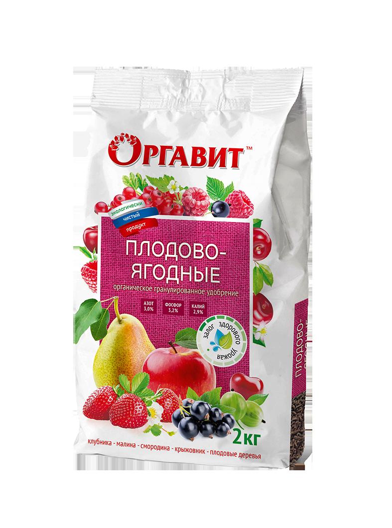 лучшая цена Удобрение Оргавит Плодово-Ягодные 2кг