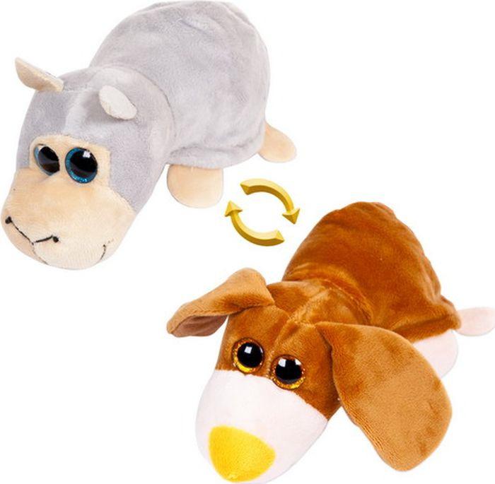 Мягкая игрушка ABtoys Перевертыши Овечка Собака 18 см, M5002 мягкие игрушки lapa house собака сумка 24 см