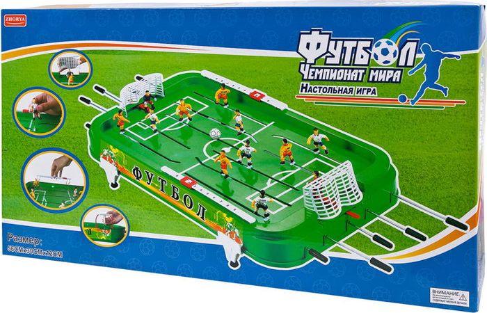 Настольная игра Junfa Toys Футбол, ZY280359 игра настольная дорожный футбол