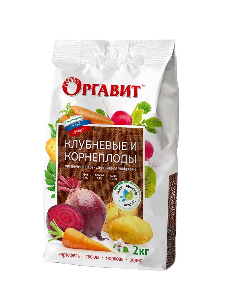 лучшая цена Удобрение Оргавит Клубневые и Корнеплоды 2кг