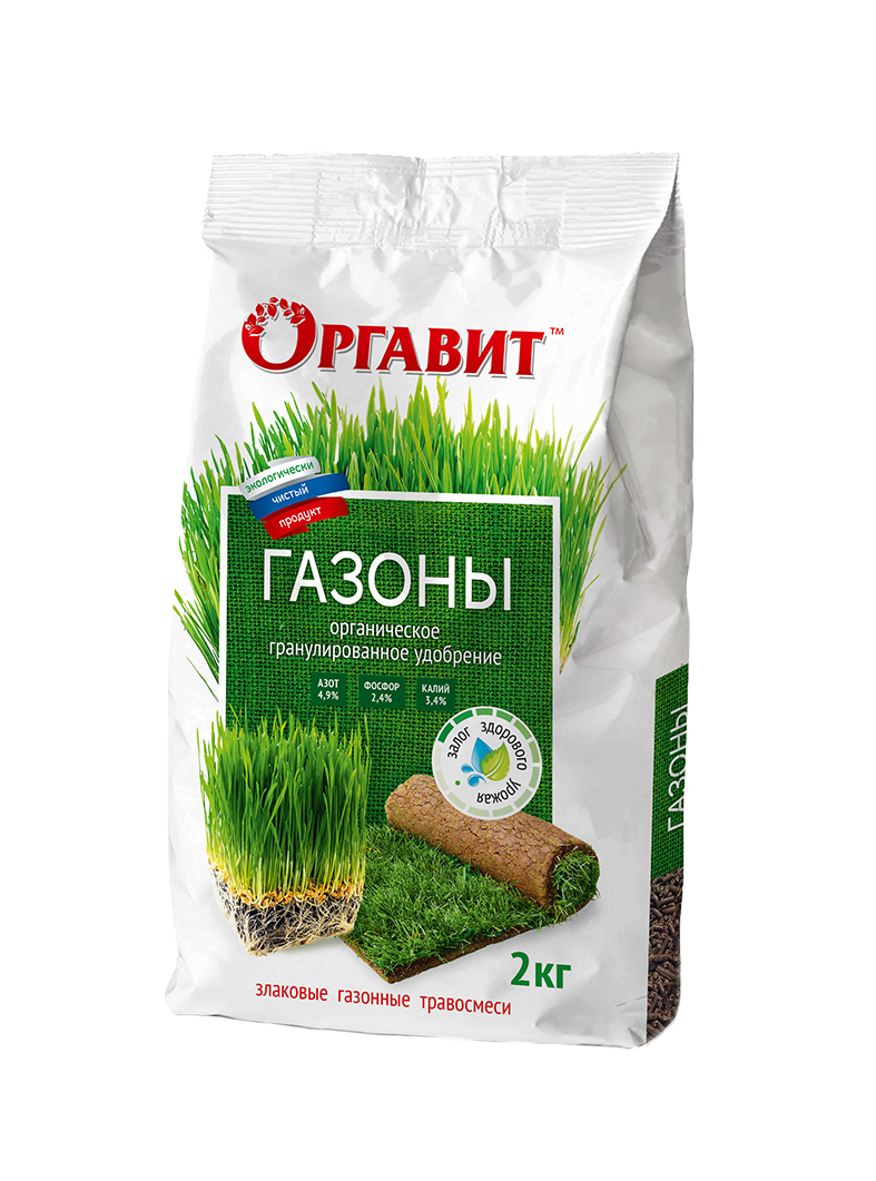Удобрение Оргавит Газоны 2 кг недорого