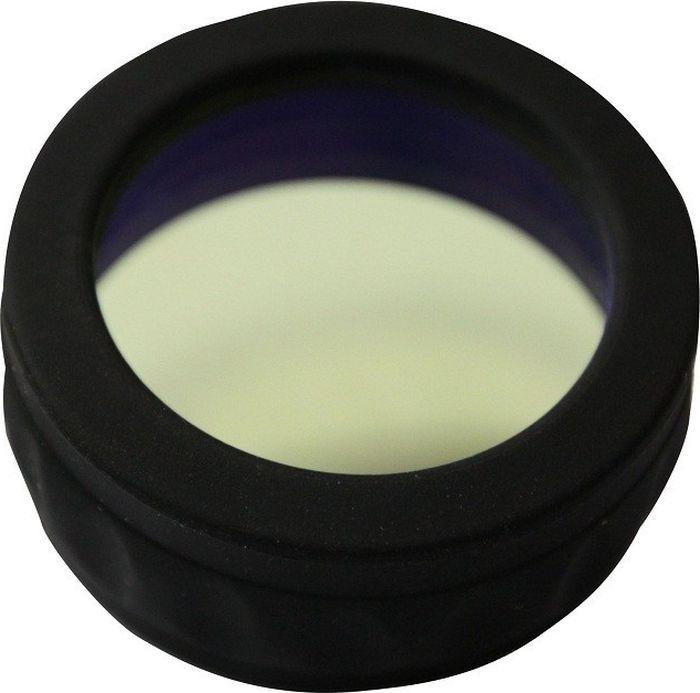 Набор фильтров для фонарей Ferei W151/W152, R37812, черный