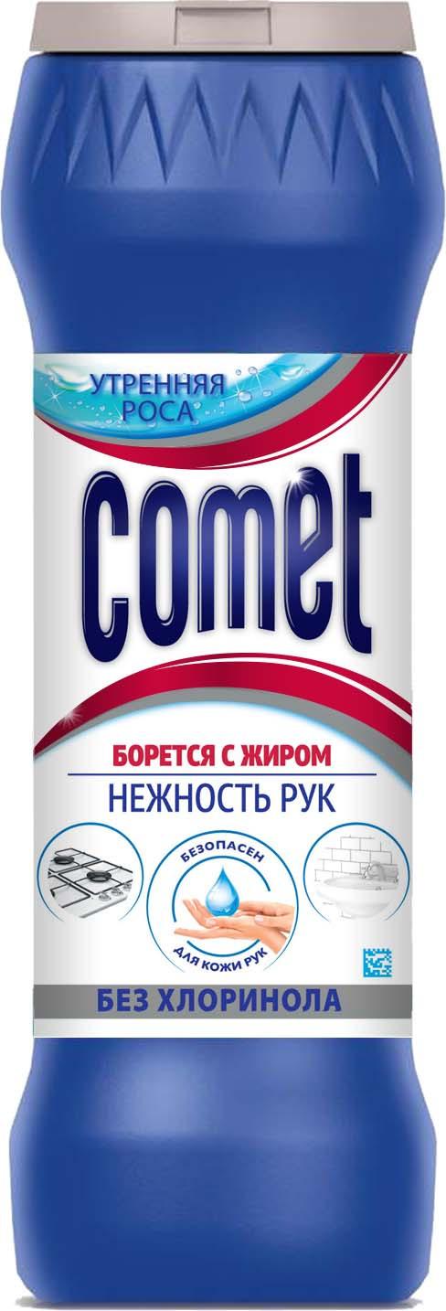 Порошок чистящий Comet Утренняя роса, без хлоринола, 475 г aqua comet 12 0g