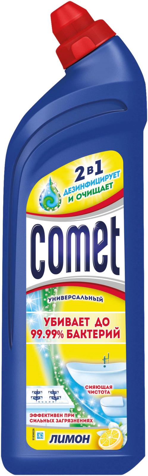 Универсальный чистящий гель Comet Двойной эффект, с ароматом лимона, 1 л comet чистящий гель лимон 500мл