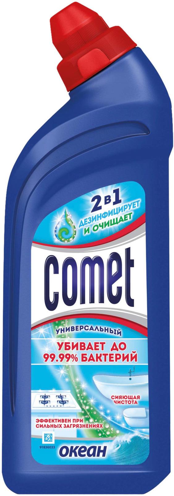 Универсальный чистящий гель Comet Двойной эффект, океанский бриз, 500 мл comet чистящий гель лимон 500мл