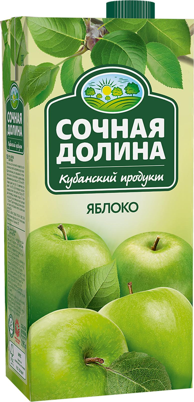 Нектар Сочная Долина яблочный осветленный 950 мл