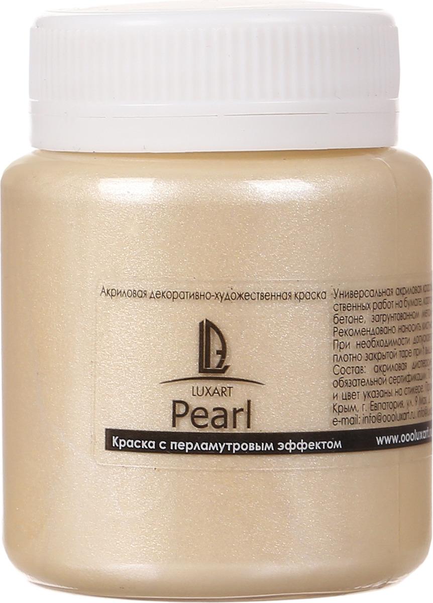 Luxart Краска акриловая LuxPearl цвет слоновая кость перламутровый 80 мл
