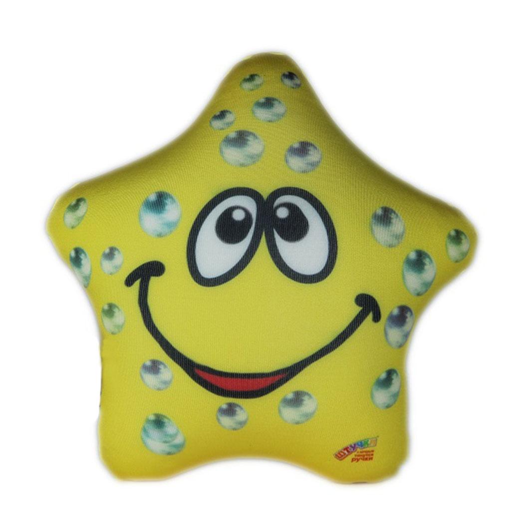 Подушка-игрушка Штучки, к которым тянутся ручки Звезда, желтый