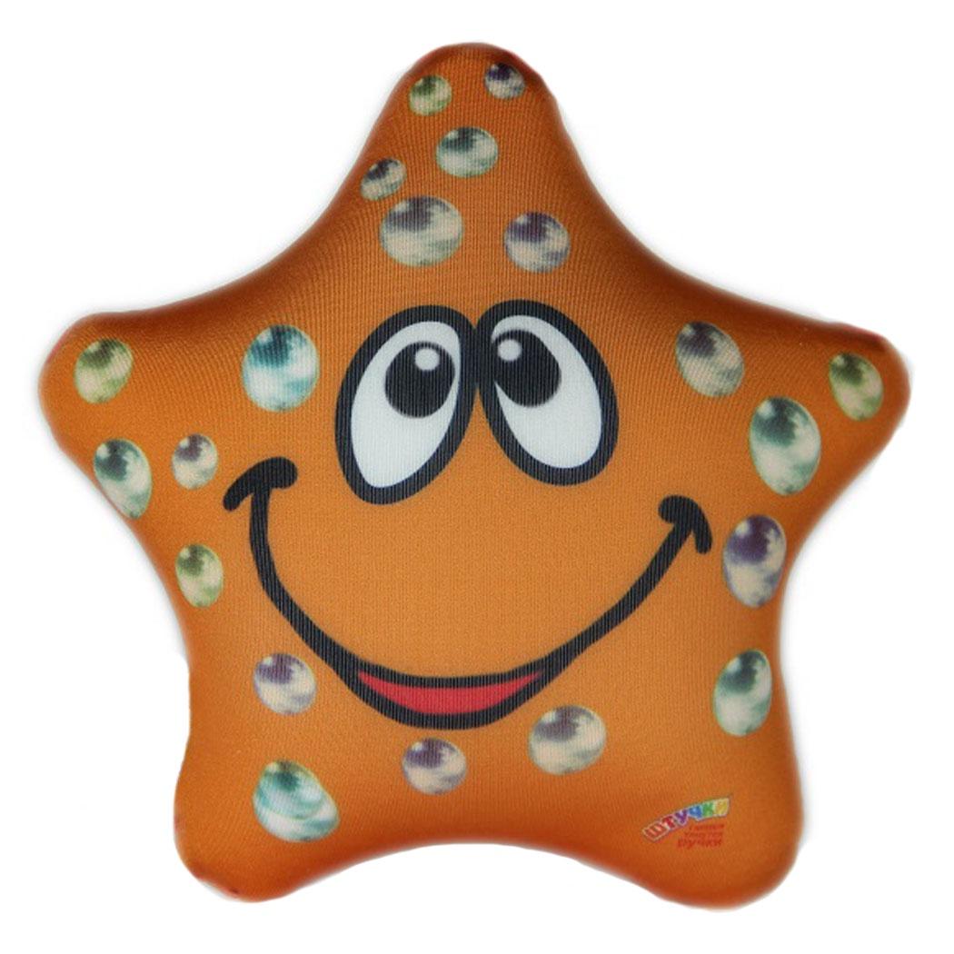 Подушка-игрушка Штучки, к которым тянутся ручки Звезда, оранжевый