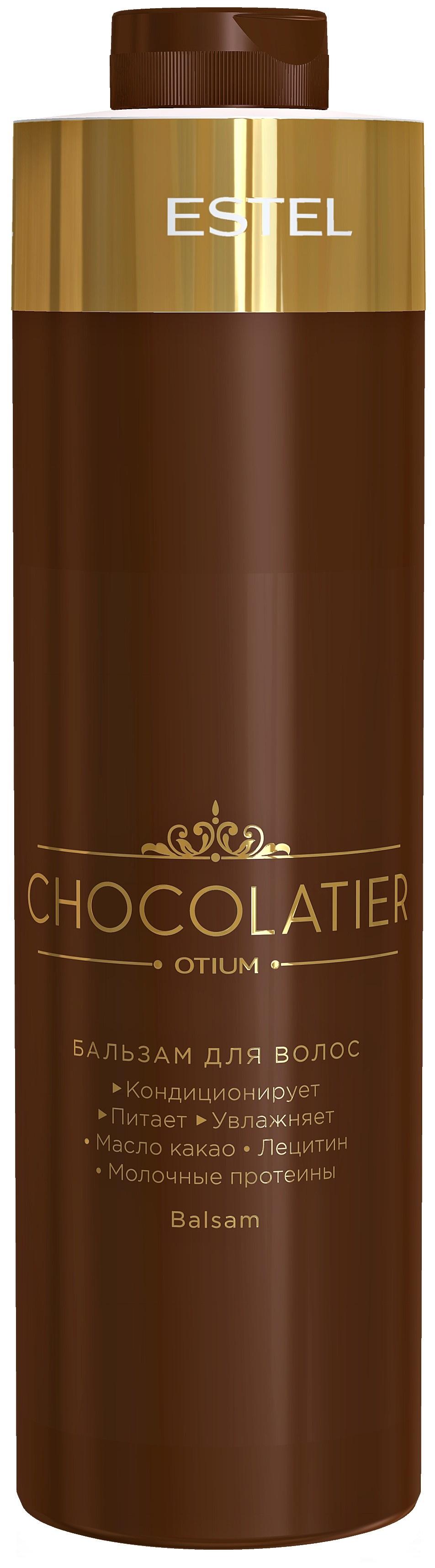 Бальзам для волос ESTEL PROFESSIONAL OTIUM CHOCOLATIER для увлажнения и питания 1000 мл estel бальзам для волос chocolatier 1000 мл