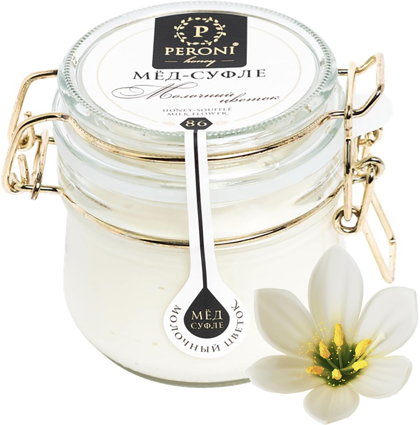 "Peroni ""Молочный цветок"" мёд-суфле, 250 г"
