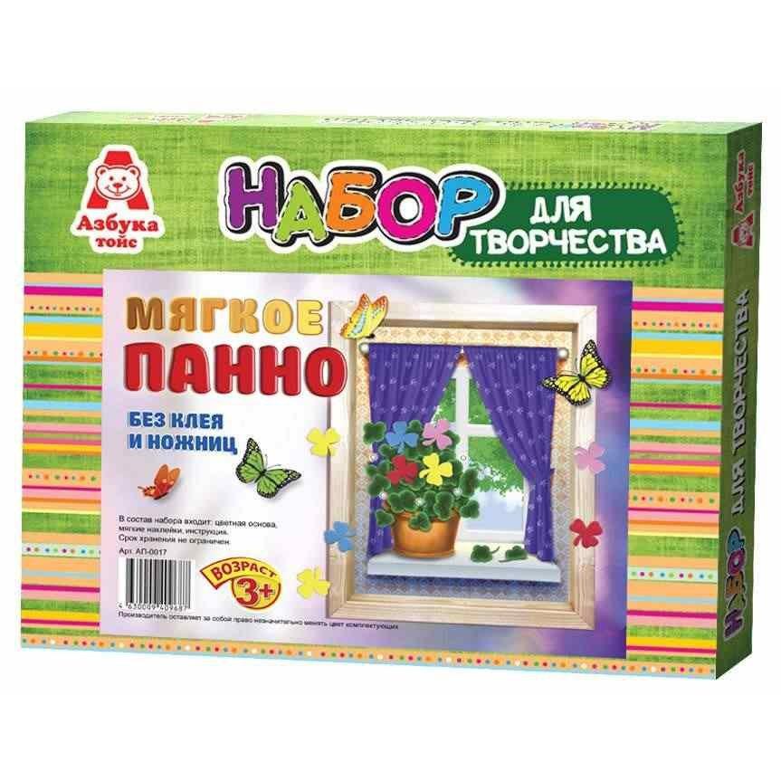 Фото - Развивающая игрушка Азбука Тойс Аппликация из пористой резины Цветы на окошке (20/1) азбука тойс сумочка из фетра сова с зелеными крыльями