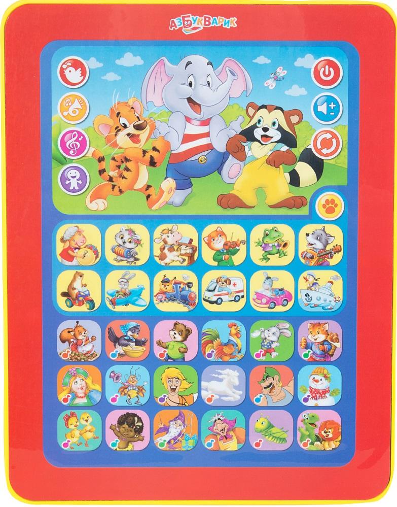 Электронная игрушка Азбукварик Планшетик Угадайка (Планшет) планшет азбукварик планшетик загадайка 4630014080666