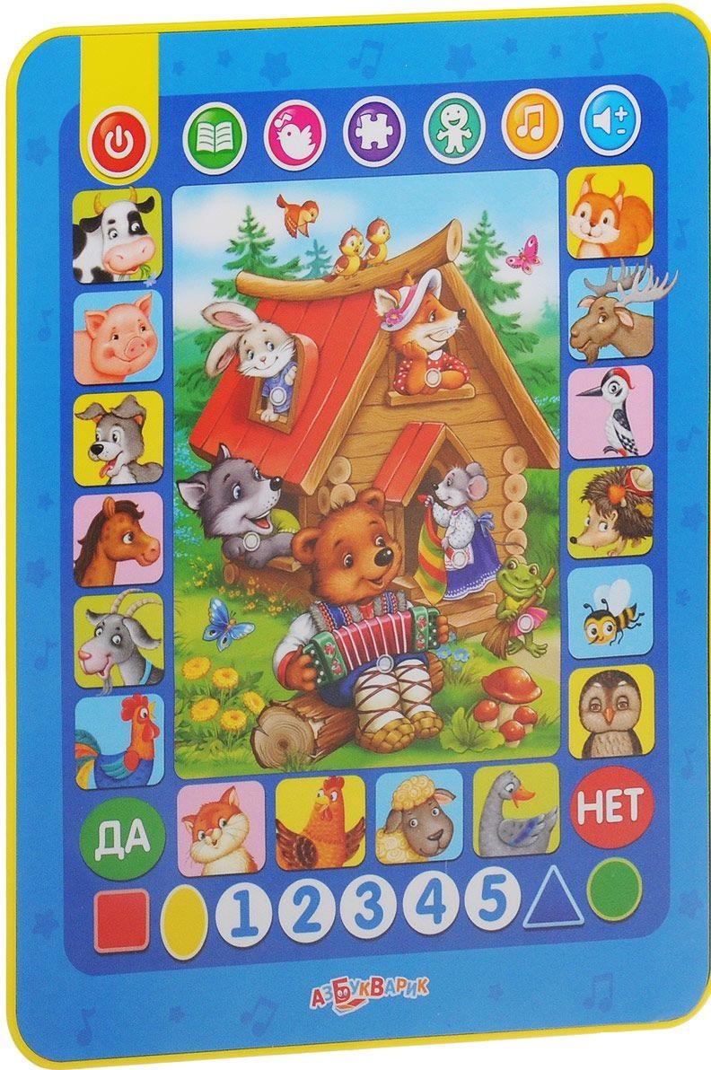 Электронная игрушка Азбукварик Планшетик Умная сказочка (Планшет) говорящие книжки азбукварик любимая сказочка колобок