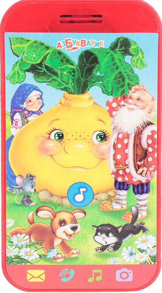 Электронная игрушка Азбукварик Репка (Мини-смартфончик)00265380овый компактный мини-смартфончик так удобно носить с собой! Теперь любимые герои всегда будут рядом и порадуют малыша весёлыми песенками («Репка», «Заиграй-ка, балалайка!», «Ладушки», «Мышка», «Калинка») и хорошо известной сказкой про репку. На яркую кнопочку-нотку захочется нажимать снова и снова! + Бонус: возможность скачать 5 интерактивных сказок и книгу «Караоке» для мобильного или планшета по QR-коду на упаковке.