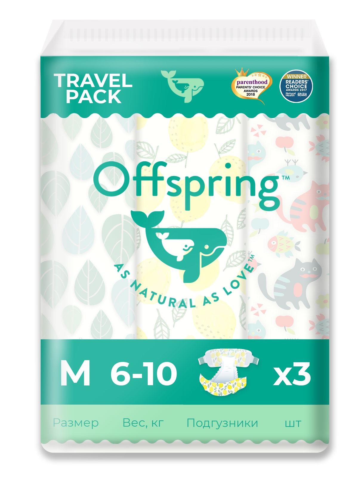 Подгузники Offspring Travel pack, M 6-10 кг. 3 шт. 3 расцветкиOF01M3LMLAOffspring – первые подгузники, которые сочетают в себе безопасный состав и эко-подход скандинавских подгузников, и мягкость и комфорт азиатскихУникальный формат travel pack позволяет взять необходимое количество подгузников с собой в поездку, на прогулку или в гости. Удобная упаковка помещается в любой сумке или рюкзаке, сохраняя гигиенические свойства каждого подгузника. Оцените три разных рисунка и выберите тот, что больше подходит под настроение!Стильные и безопасные подгузники Offspring созданы в Австралии в ответ на реальные желания современных мам и пап — быть уверенными в безопасности и удобстве их малышей. Этот прогрессивный бренд уже завоевал сердца родителей в Сингапуре, Новой Зеландии, Нидерландах и других странах.Offspring - тонкие, мягкие и ультравпитываюшие подгузники без хлора:Offspring производятся по японской технологии с использованием лучшего японского суперабсорбента по стандартам качества ISO 9001 & ISO 1400, поэтому отлично впитывают и не пропускают влагу.Offspring - безопасные подгузники, потому что не содержат хлора, парабенов, латекса, фталатов, тяжелых металлов, отдушек и лосьонов.В них нет индикатора наполняемости, потому что такие индикаторы всегда содержат краски с сомнительным составом.Подтверждённые сертификатами качество и экологичность используемых материалов гарантируют заботу о вашем ребёнке.Супердышащие внутренний и внешний слой оберегают кожу малышей от раздражений и опрелости, а закругленные застежки, высокий эластичный поясок и двойн...