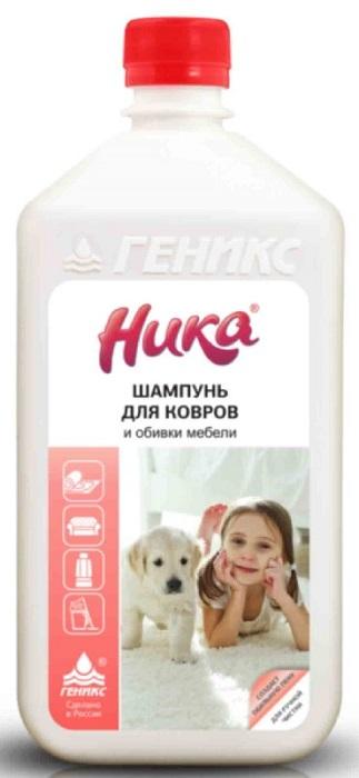 Специальное чистящее средство НИКА Шампунь для ковров, 1 л, 1000 жидкость для дезинфекции рук flamingo bay