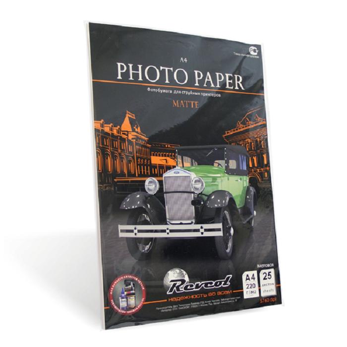 Бумага для принтера С A4-M-220-25-Э/Диск. в контрольной мудрости zkteco f7 plus контроль доступа к отпечаткам пальцев на одной машине